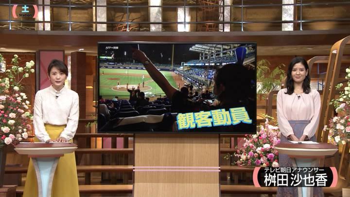 2020年05月09日桝田沙也香の画像02枚目