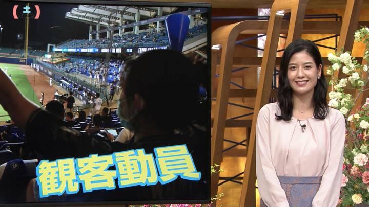 2020年05月09日桝田沙也香の画像03枚目