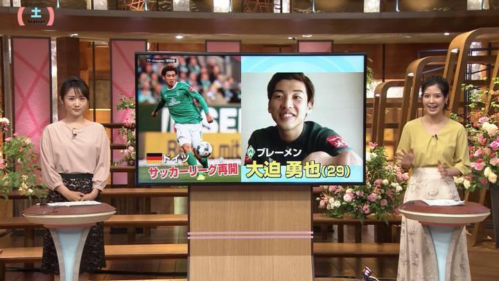 2020年05月16日桝田沙也香の画像01枚目