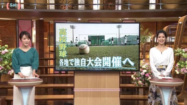 2020年05月23日桝田沙也香の画像01枚目