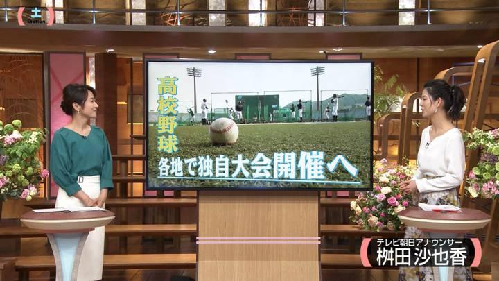 2020年05月23日桝田沙也香の画像02枚目