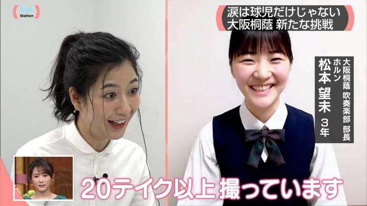 2020年05月23日桝田沙也香の画像06枚目