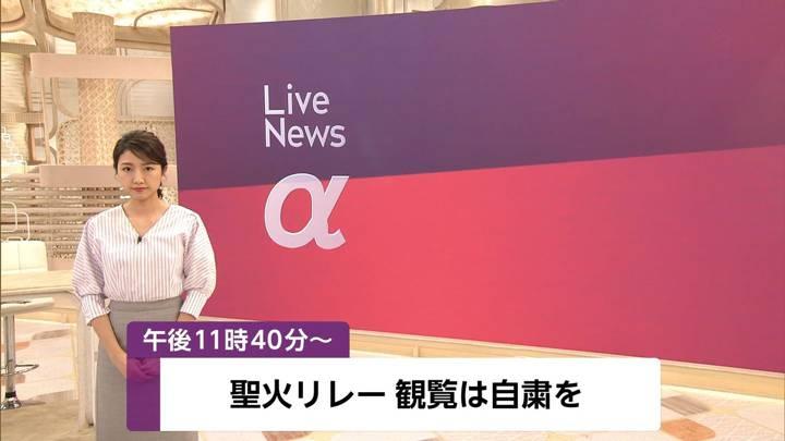 2020年03月17日三田友梨佳の画像01枚目