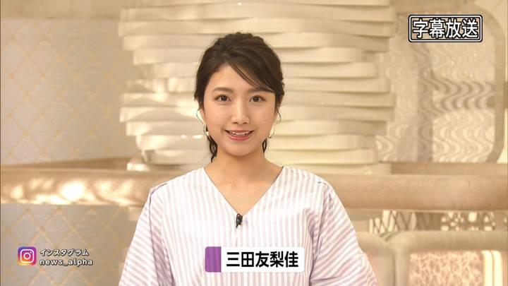 2020年03月17日三田友梨佳の画像05枚目