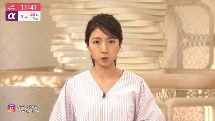 2020年03月17日三田友梨佳の画像06枚目