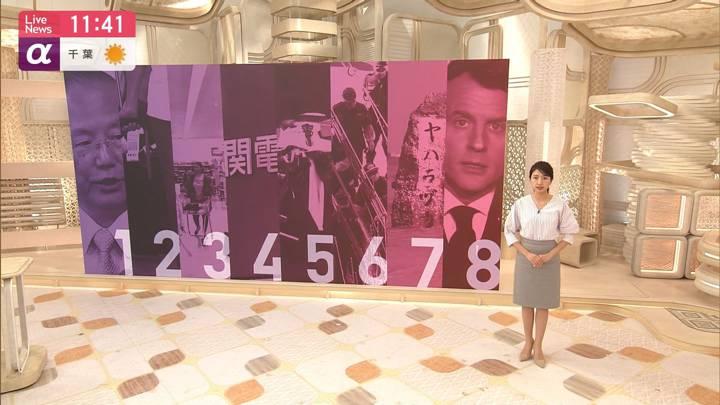 2020年03月17日三田友梨佳の画像07枚目