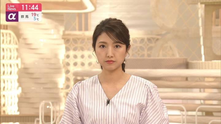 2020年03月17日三田友梨佳の画像08枚目