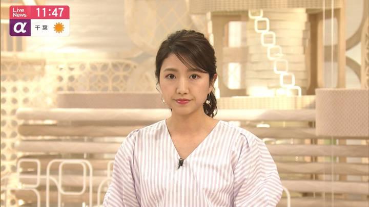 2020年03月17日三田友梨佳の画像15枚目
