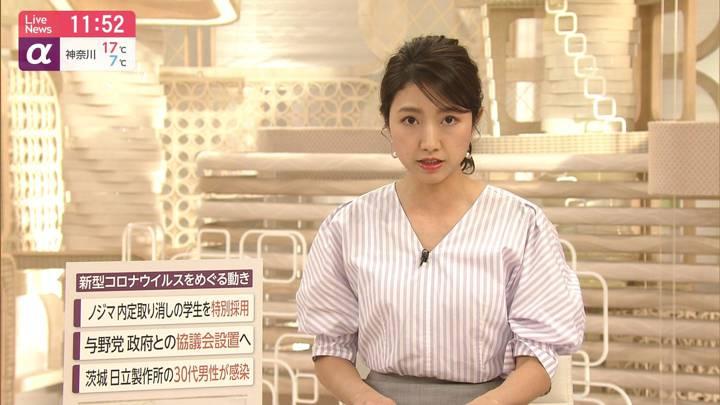 2020年03月17日三田友梨佳の画像17枚目