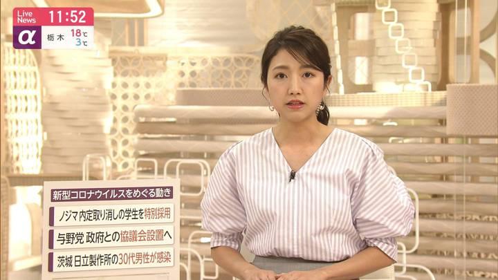 2020年03月17日三田友梨佳の画像18枚目