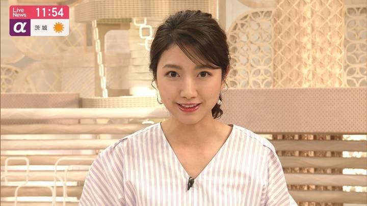 2020年03月17日三田友梨佳の画像20枚目