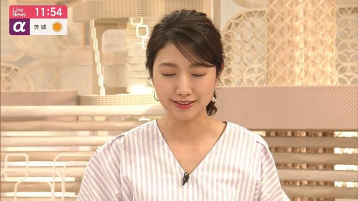 2020年03月17日三田友梨佳の画像21枚目