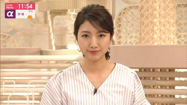 2020年03月17日三田友梨佳の画像22枚目