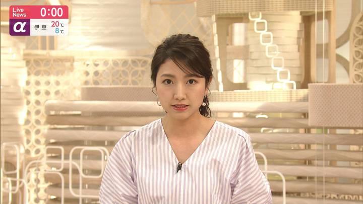 2020年03月17日三田友梨佳の画像24枚目