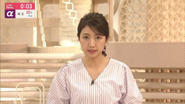 2020年03月17日三田友梨佳の画像25枚目