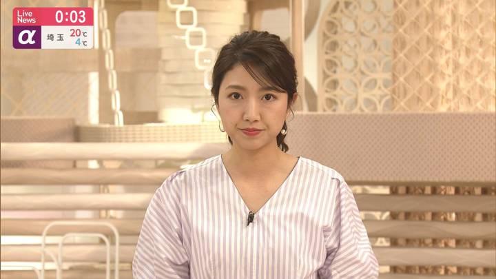 2020年03月17日三田友梨佳の画像26枚目