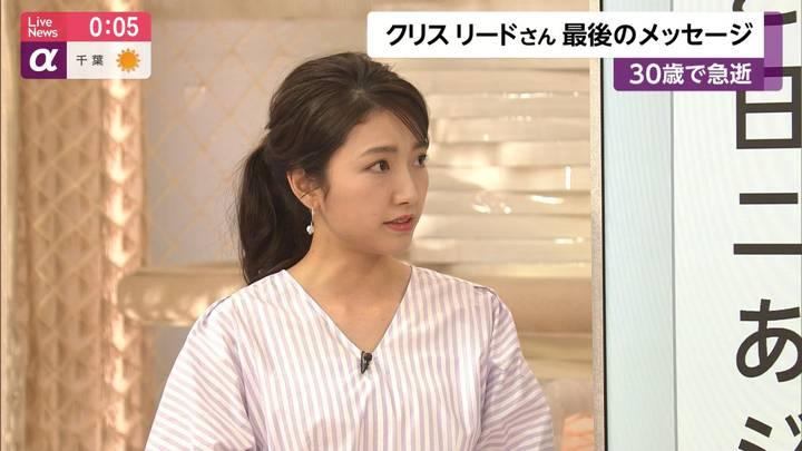 2020年03月17日三田友梨佳の画像27枚目