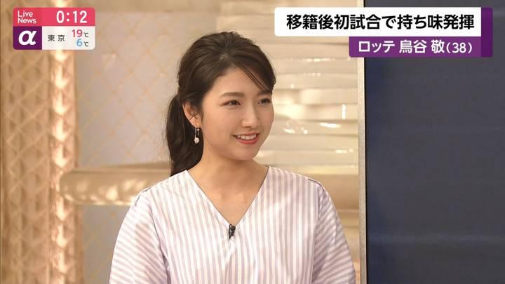 2020年03月17日三田友梨佳の画像29枚目