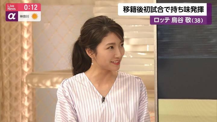 2020年03月17日三田友梨佳の画像30枚目