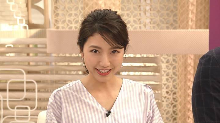 2020年03月17日三田友梨佳の画像36枚目
