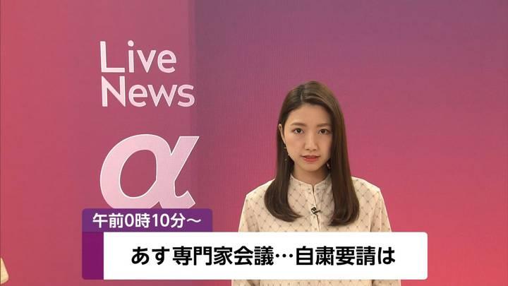 2020年03月18日三田友梨佳の画像01枚目