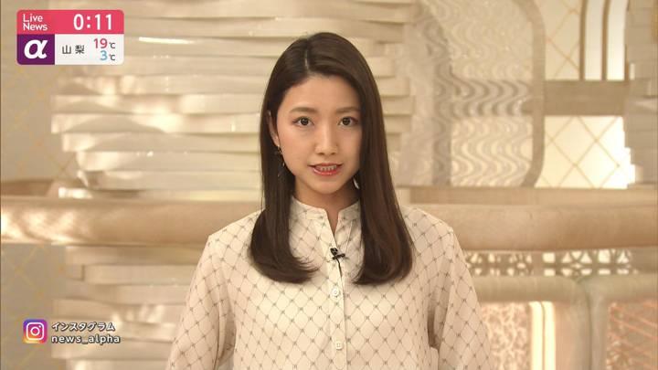 2020年03月18日三田友梨佳の画像06枚目