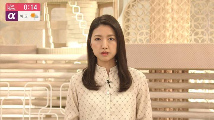 2020年03月18日三田友梨佳の画像08枚目