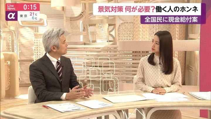2020年03月18日三田友梨佳の画像09枚目
