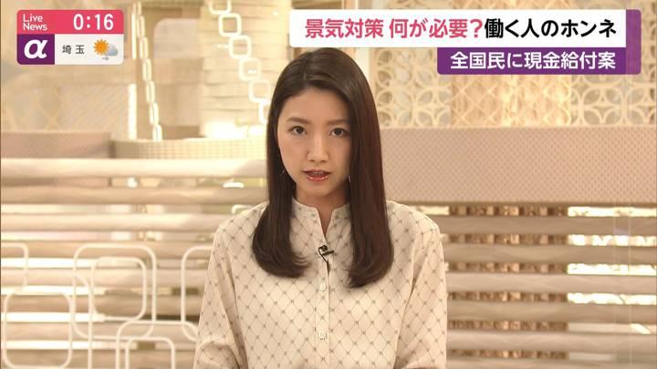 2020年03月18日三田友梨佳の画像10枚目