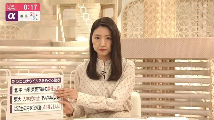 2020年03月18日三田友梨佳の画像12枚目
