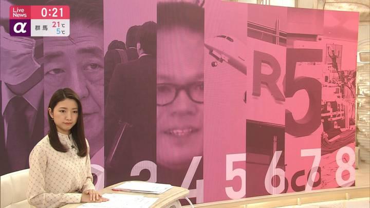 2020年03月18日三田友梨佳の画像13枚目