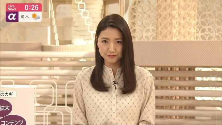 2020年03月18日三田友梨佳の画像14枚目