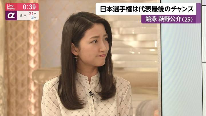 2020年03月18日三田友梨佳の画像22枚目