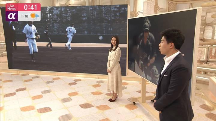 2020年03月18日三田友梨佳の画像23枚目