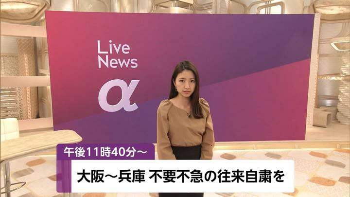 2020年03月19日三田友梨佳の画像01枚目