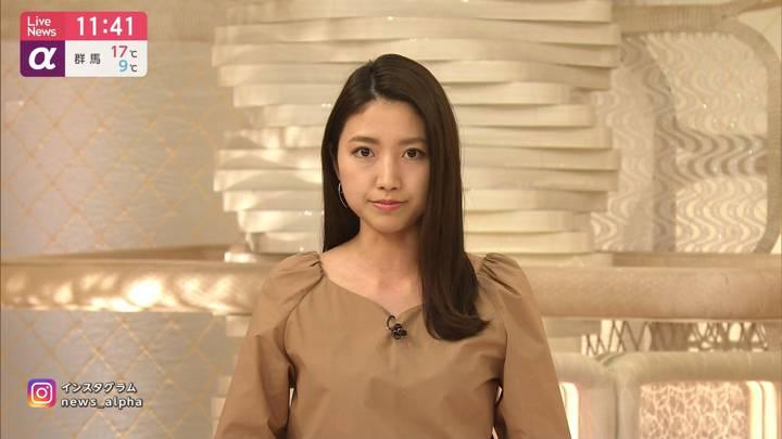 2020年03月19日三田友梨佳の画像07枚目