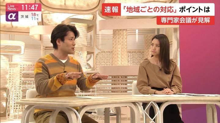 2020年03月19日三田友梨佳の画像10枚目