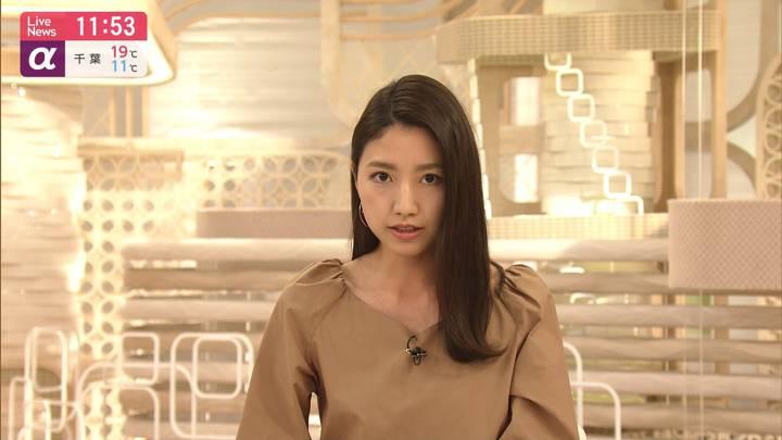 2020年03月19日三田友梨佳の画像14枚目