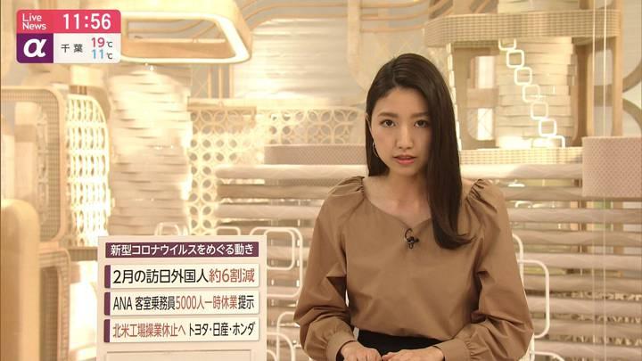 2020年03月19日三田友梨佳の画像15枚目