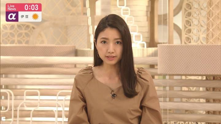 2020年03月19日三田友梨佳の画像17枚目