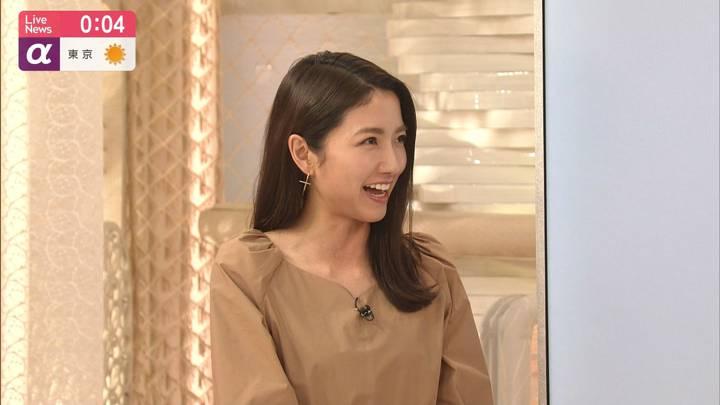 2020年03月19日三田友梨佳の画像22枚目