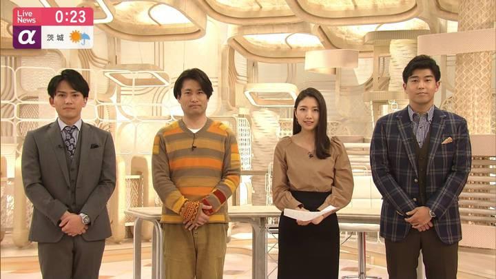 2020年03月19日三田友梨佳の画像24枚目