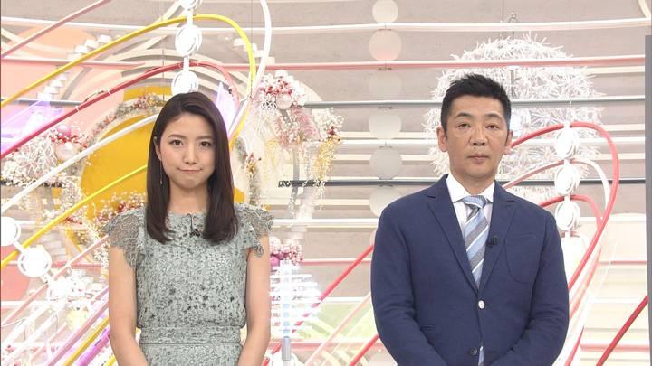 2020年03月22日三田友梨佳の画像01枚目