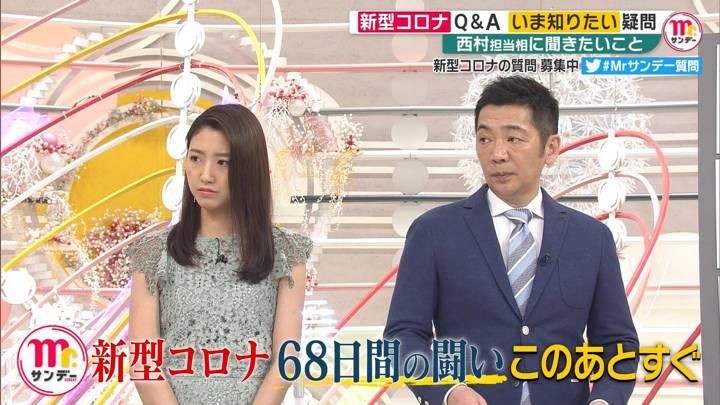 2020年03月22日三田友梨佳の画像03枚目