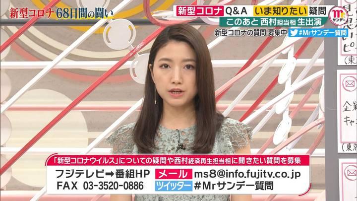 2020年03月22日三田友梨佳の画像13枚目