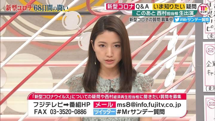2020年03月22日三田友梨佳の画像14枚目