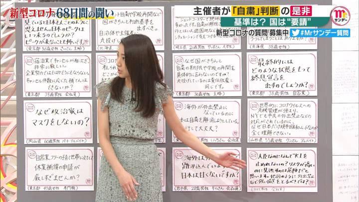 2020年03月22日三田友梨佳の画像16枚目