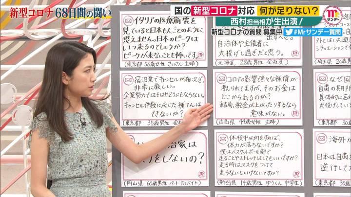 2020年03月22日三田友梨佳の画像17枚目