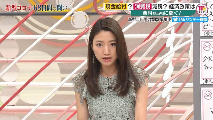 2020年03月22日三田友梨佳の画像18枚目