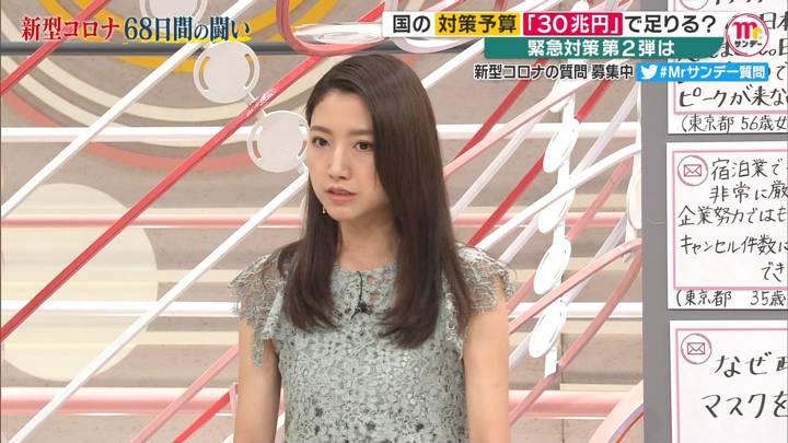 2020年03月22日三田友梨佳の画像20枚目